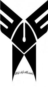 iran_logo_23_20091021_1805100049
